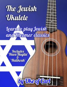 The Jewish Ukulele Ebook